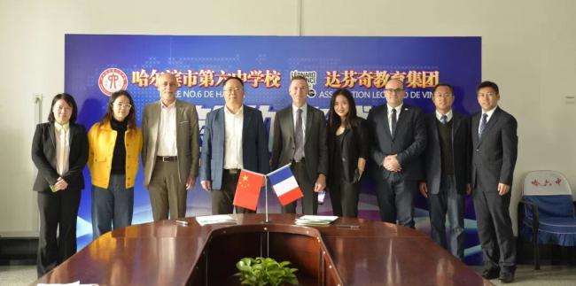 Recrutement de lycéens chinois : l'ESILV signe un partenariat avec 3 lycées d'excellence dans le Nord Est de la Chine