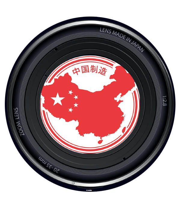 Photographie(s) Chinoise(s) ?