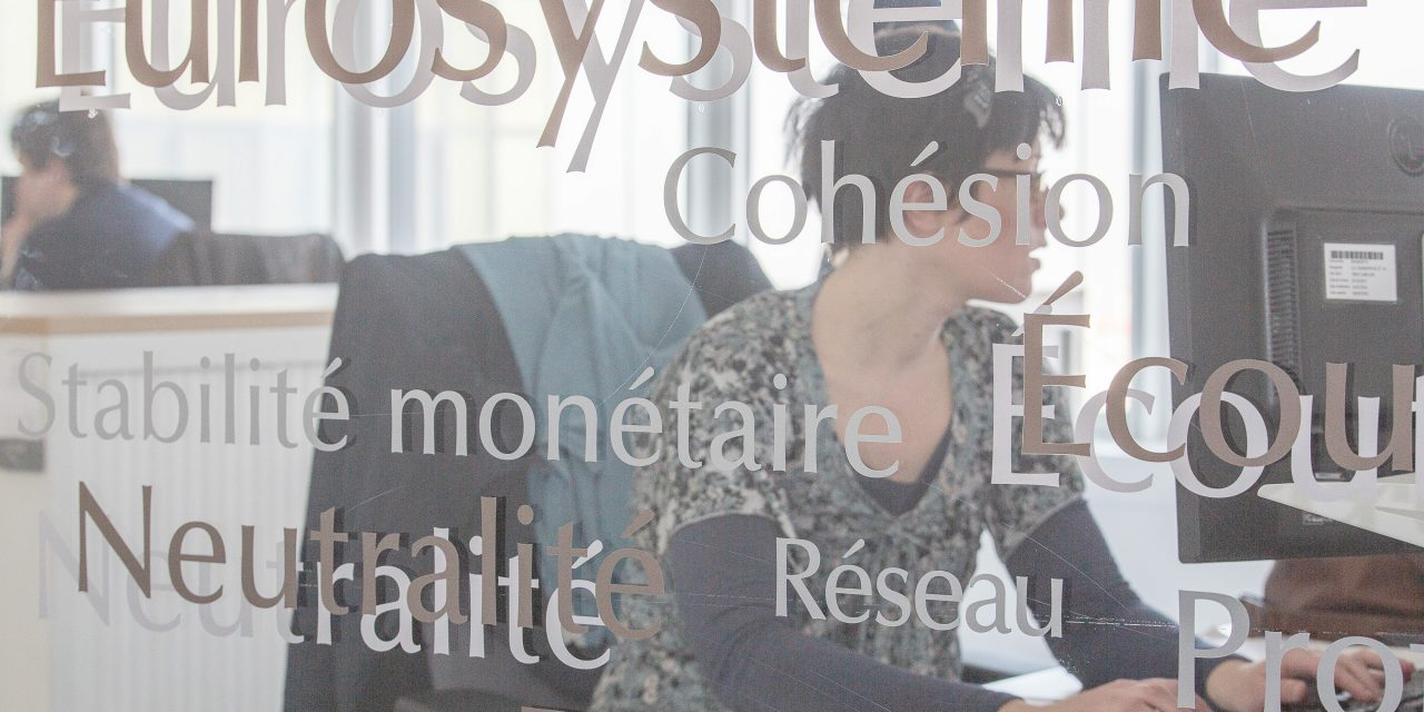 La Banque de France, c'est 1001 métiers pour vous réaliser !