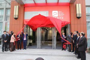 Inauguration du campus © emlyon business school
