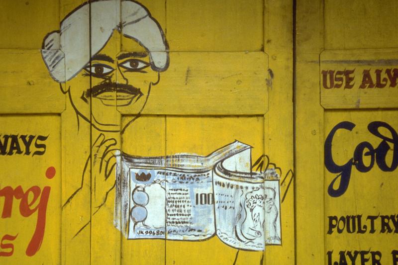 La microfinance est-elle dans une impasse ?
