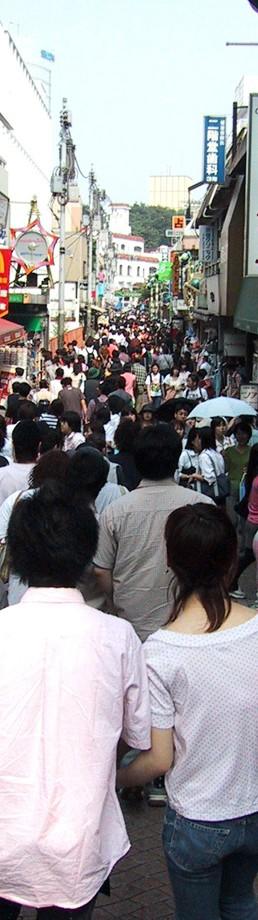 Une journée dans la peau d'un étudiant japonais