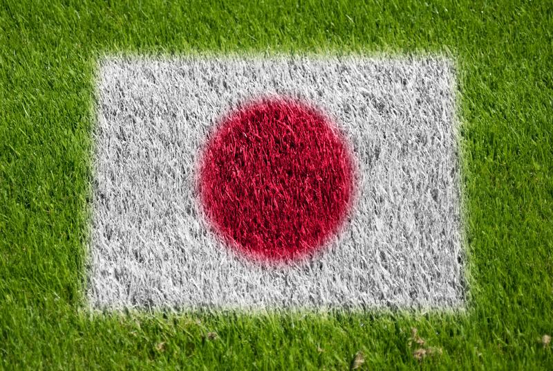 Le XV du Soleil Levant ou quand le Japon se met au rugby
