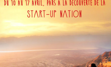 Discover Israël : emlyon business school à la découverte de la Start-Up Nation