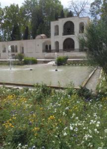 Jardins du prince, anciens hammams