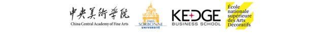L'Université Paris-Sorbonne et l'Ecole Nationale Supérieure des Arts Décoratifs rejoignent KEDGE Business School et l'Académie Centrale des Beaux-Arts de Chine au sein de l'Institut Franco-Chinois en Management des Arts et du Design