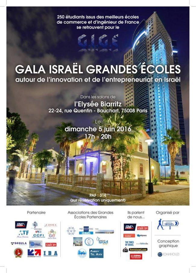 Gala Israel Grandes Ecoles