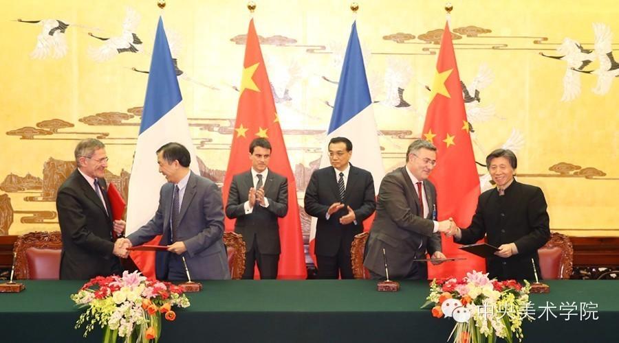 KEDGE BS et CAFA coopèrent pour créer un Institut Franco-Chinois du Management des Arts et du Design