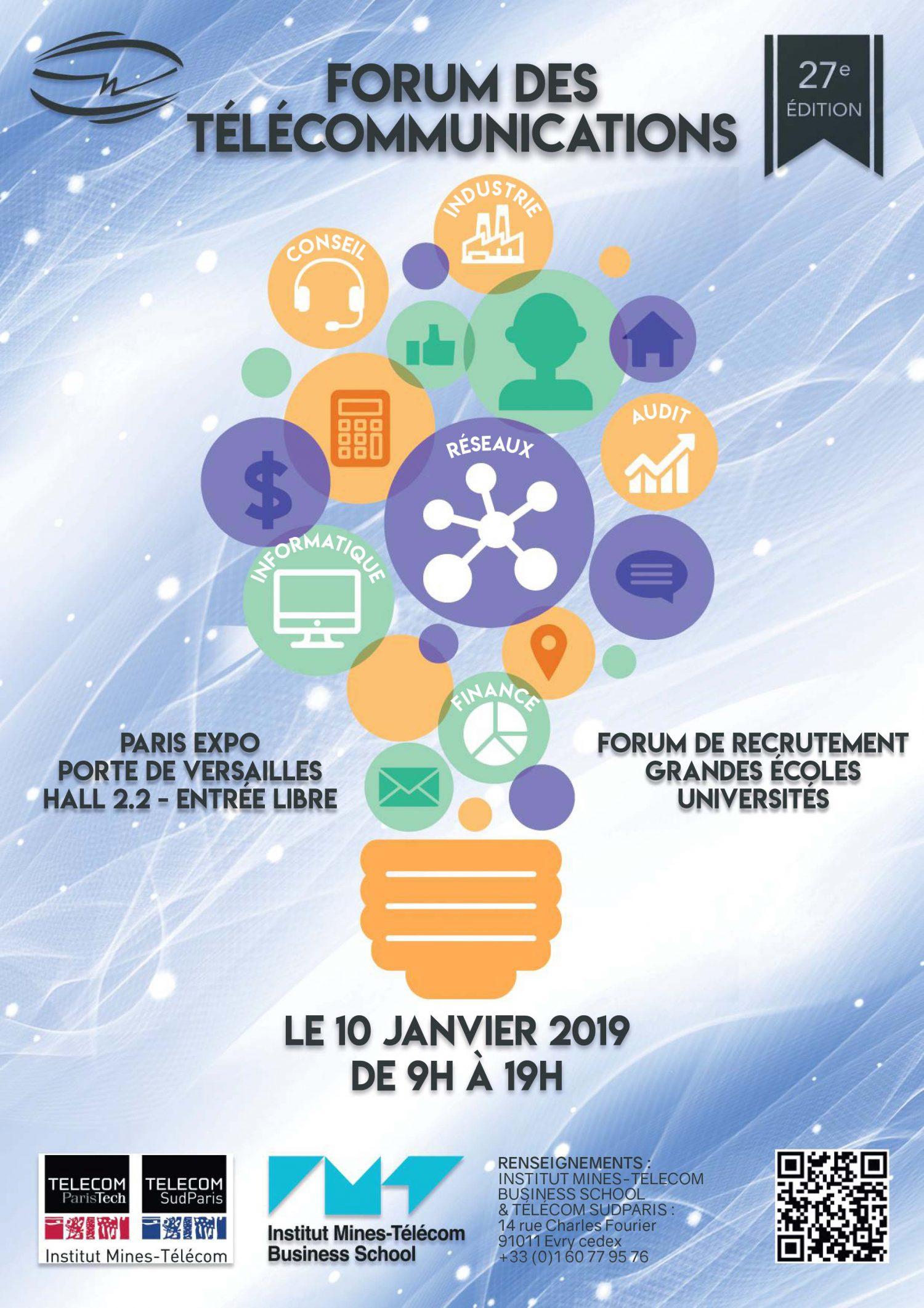Télécom ParisTech, Télécom SudParis et Institut Mines-Télécom Business School présentent la 27e édition du Forum des Télécommunications
