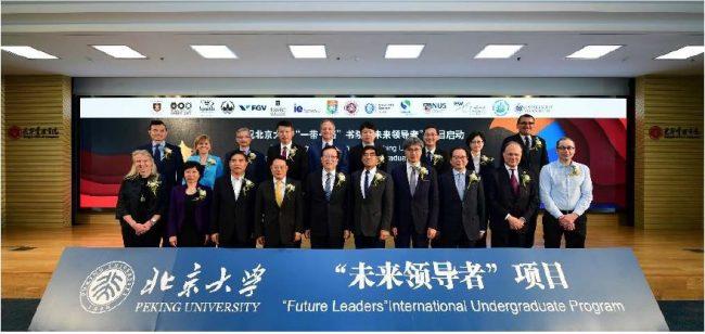 L'ESSEC Business School annonce la création d'un double diplôme avec Guanghua School of Management