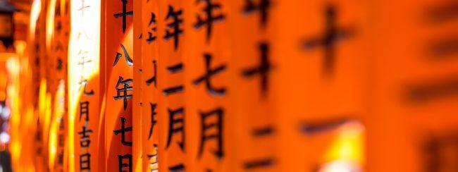 Quelle langue choisir à la rentrée ? Le top 5 !