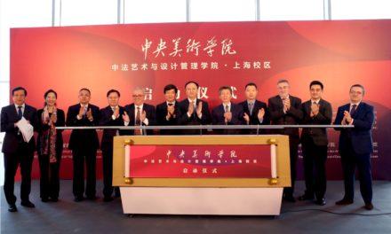 CAFA et KEDGE BS inaugurent le nouveau campus de l'Institut Franco-Chinois en Management des Arts et du Design à Shanghai