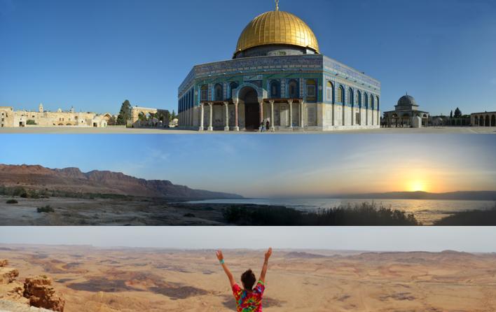 AdAqua en Israël