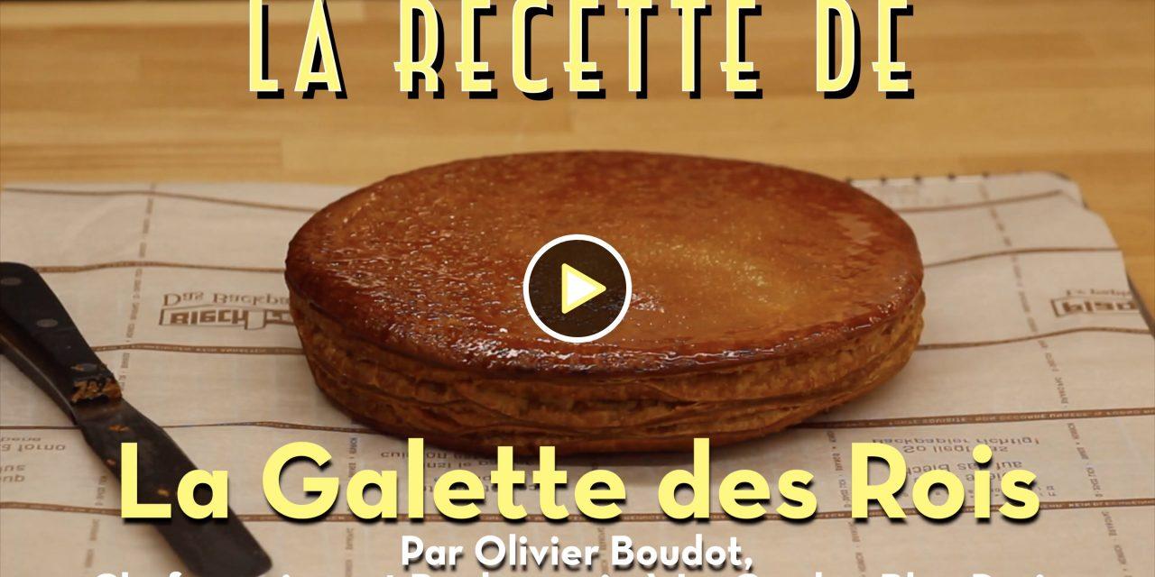 La recette de la galette des rois par Olivier Boudot (Le Cordon Bleu Paris)