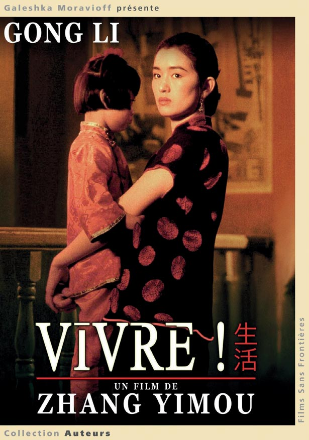 Download Vivre ! de Zhang YIMOU FRENCH Poster
